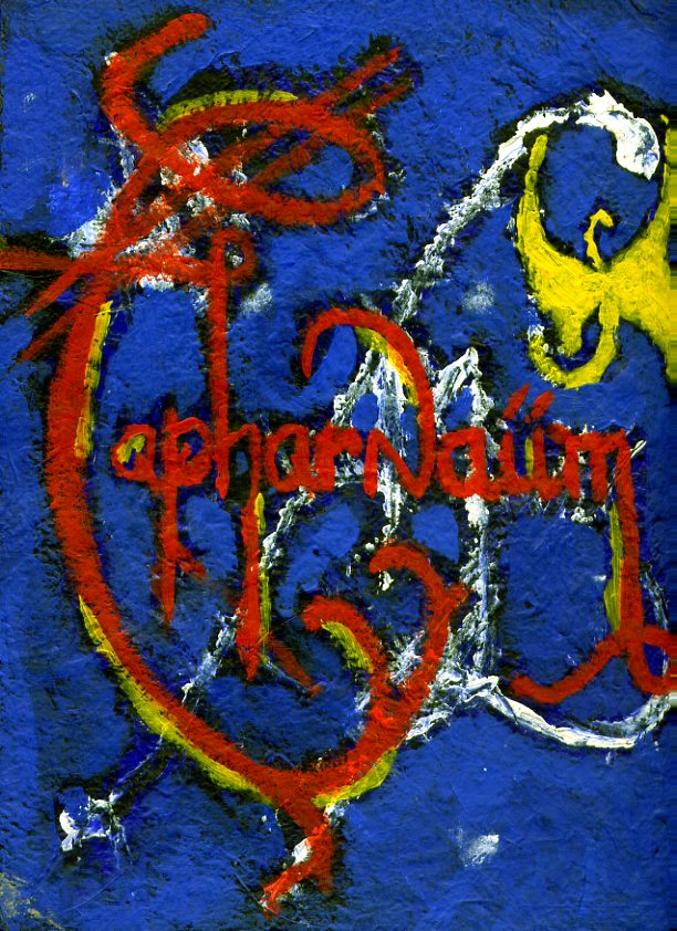 Capharnaum1096